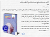 ice_screenshot_20201119-140343.png
