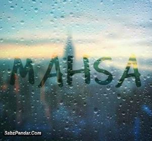MaHsa 95