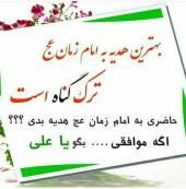 Dr afzal