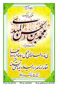 MohammadMahdi14