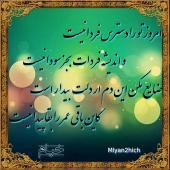 _saeed_