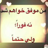 amir_12345