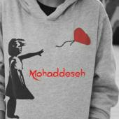 MohadeseH_M5R