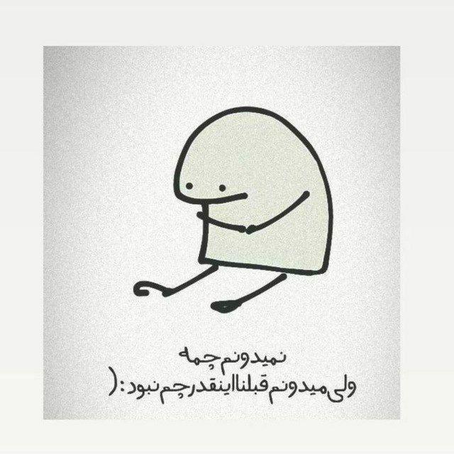 Black_Hawk